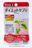 Диета Япония (40 таблеток х 20 дней)