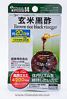Черный уксус Япония - от вирусов, инфекций, грибов и паразитов (40 таблеток х 20 дней)