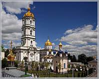 Тур в Почаевскую Лавру. Возобновим в 2018 году