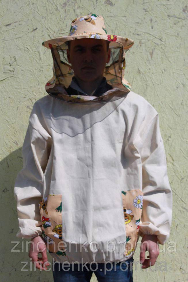 куртка пасечника