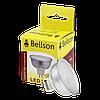 Светодиодная лампа MR16 3W 200Lm Bellson, фото 3