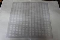 Решетка разделительная (тонкая) 500х500 на 12-ти рамочный улей Чехия