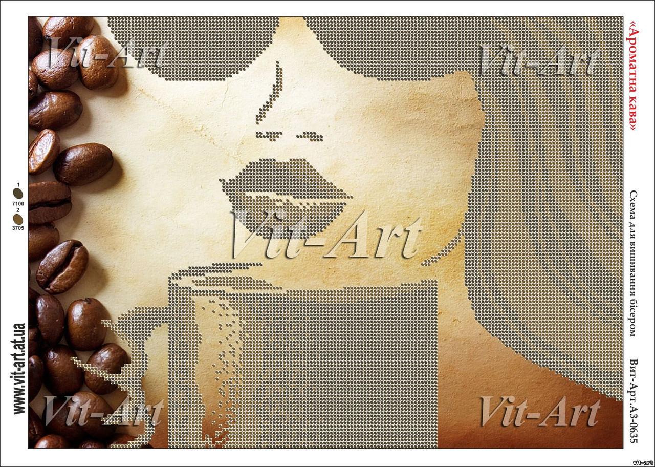 схема и описание вышивка кофе