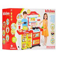 """Іграшка для дівчаток """"Кухня дитяча"""""""