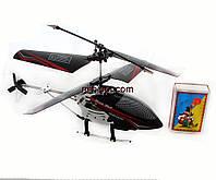 Вертолет на ИК-управлении M-0920 U-R