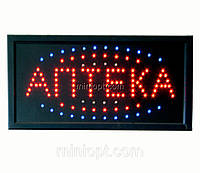 Вывеска светодиодная `Аптека`. 48x25 см