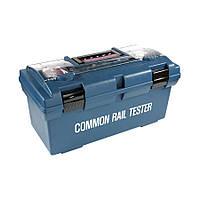 Тестер давления Common Rail GrunBaum CR-550