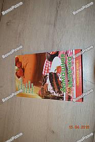 Книга Домашняя выпечка. Торты, пирожные, кексы, рулеты, рогалики