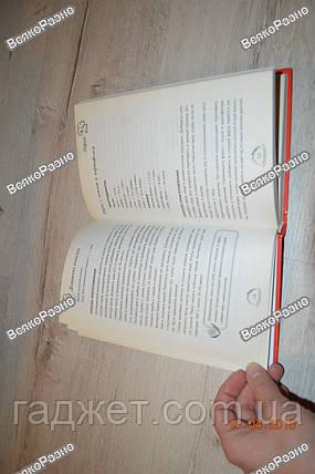 Книга Домашняя выпечка. Торты, пирожные, кексы, рулеты, рогалики, фото 2
