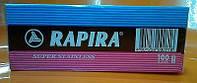 Классические лезвия Рапира суперсталь (Rapira super stainless) 100шт в упаковке GL /05-42, Одесса