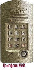 Организация домофонной связи на базе оборудования Vizit
