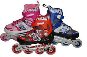 Коньки роликовые раздвижные (закрутка), рама алюминий, мягкий ботинок размер 36-39