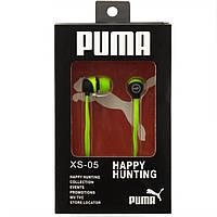 Наушники PUMA XS-05 green