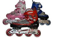 Коньки роликовые Sprinter раздвижные (закрутка), рама алюминий,  подшипник ABEC-7, мягкий ботинок размер 36-39