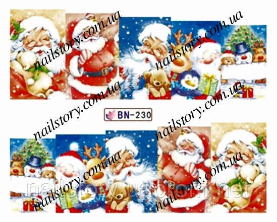 Новогодние наклейки для ногтей BN230