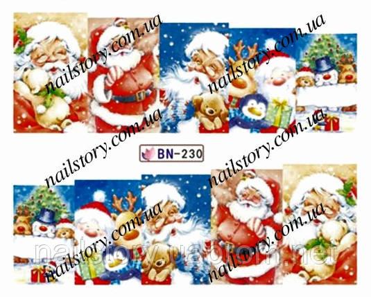 Новогодние наклейки для ногтей BN230, фото 2