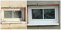 Мытьё окон/стёкол после строительства