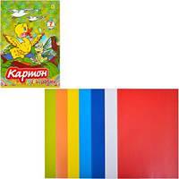 Цветной картон 7 листов 493