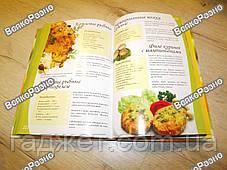 Кулинарная книга Коллекция удачных рецептов, фото 2