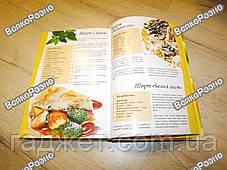 Кулинарная книга Коллекция удачных рецептов, фото 3