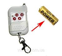 Брелок для GSM сигнализации