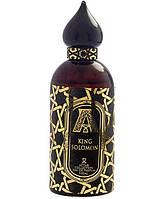 Восточный парфюм для мужчин Attar Collection King Solomon