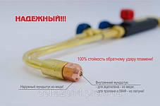 "Резак пропан-кислород 142 П 9/9 ""донмет"", фото 3"