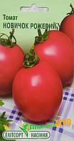 "Семена  томата Новичок розовый, раннеспелый 0,1 г, ""Елiтсортнасiння"", Украина"
