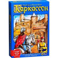 Каркассон (Carcassonne). Настольная игра