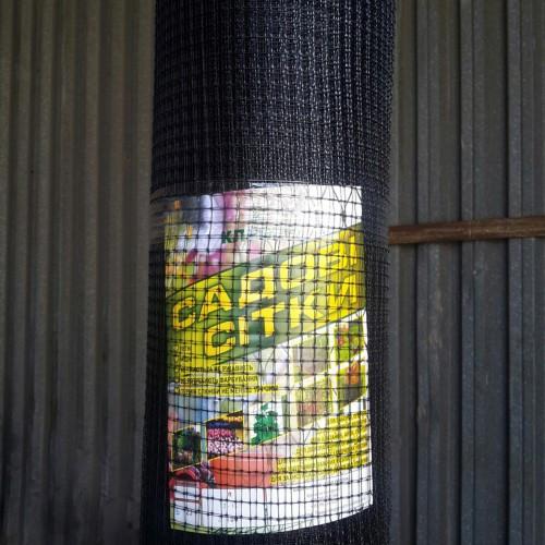 Сетка пластиковая 0.5 м х100 м