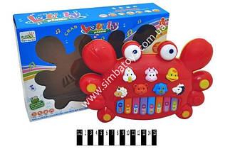 Пианино детское, звуки животных 222, коробка 30х21х8см.