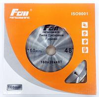 Пильный диск для древесины FOW 160x20x48z (Поперечный и кратковременный продольный рез)