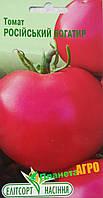 """Семена  томата Русский Богатырь, среднеспелый 0,1 г, """"Елiтсортнасiння"""", Украина"""