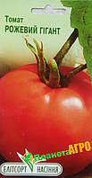 """Семена  томата Розовый Гигант, среднеспелый 0,1 г, """"Елiтсортнасiння"""", Украина"""