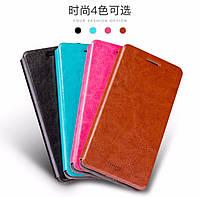 Кожаный чехол книжка MOFI для Meizu M5c (4 цвета)