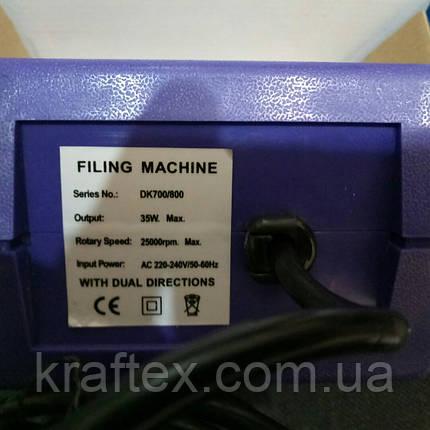 Новинка!!!Фрезер для аппаратного маникюра DK 700, фото 2