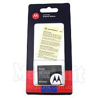 Аккумулятор Motorola BX40 ( V8 / V9 / U9 / ZN5)