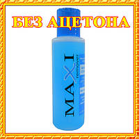 "Жидкость для снятия лака ""Maxi remover «Mineral complex»"" без ацетона"