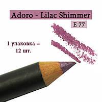 Карандаш для глаз и губ, цвет Lilac Shimmer сиреневый с шиммером, косметический Adoro Е77