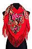 Народный платок Анна, 140х140 см, красный