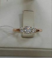 Золотое помолвочное кольцо, фото 1
