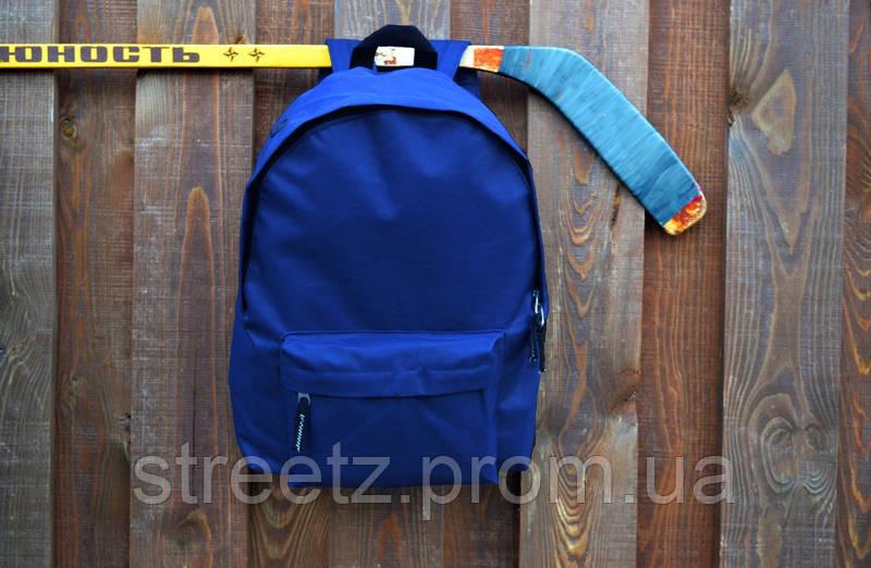 Синий рюкзак без логотипа, портфель свой логотип