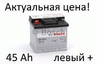 Аккумулятор Bosch S3 45 Ah 0092S30030 Пусковой ток 400 A, Левый +, Размеры на картинке