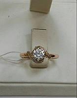 Золотое кольцо помолвочное, фото 1