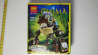 Конструктор Legends of Chima   10070
