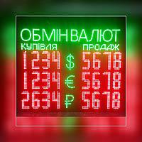 Табло обмена валют 800х700 мм двухсторонний