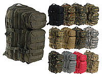 Тактический рюкзак US ARMY Mil-Tec 20L - 13 цветов