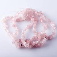"""Бусины натуральный камень на нитке Розовый кварц """"каменная крошка """" 3-10мм 80-85см"""
