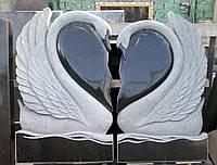Памятник двойной Лебеди