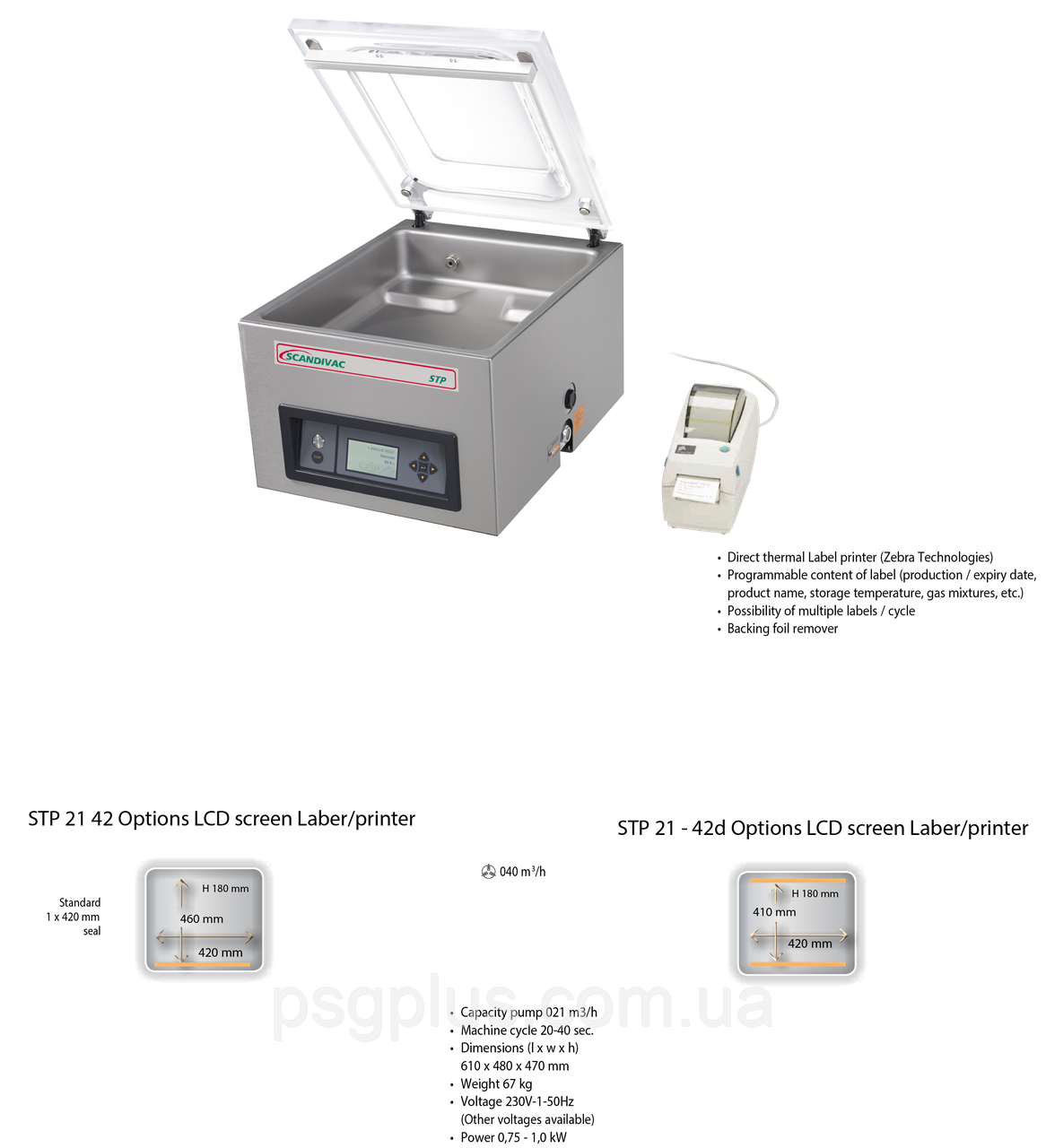 Вакуумный упаковщик SCANDIVAC STP 21-42 ЖК-экран/принтер